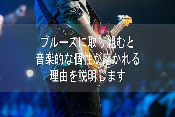 ギターノート14