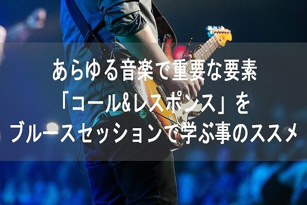 ギターノート15